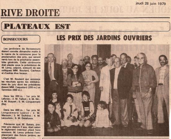 Concours 1979